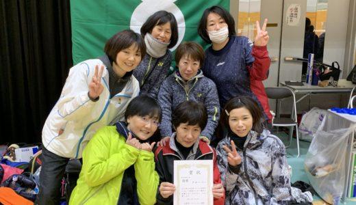 四條畷校のみなさんが、大東オープン優勝!